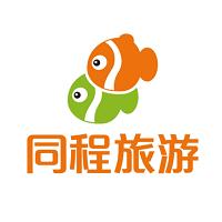 同程网络科技股份有限公司