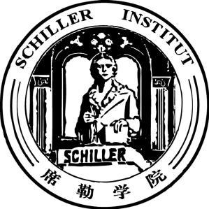 青岛席勒教育信息服务有限公司