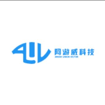 广州阿游威网络科技有限责任公司
