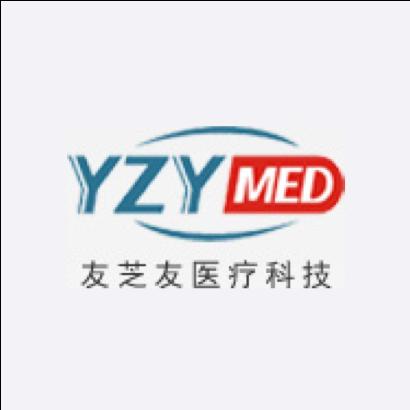 武汉友芝友医疗科技股份有限公司