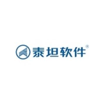珠海泰坦软件系统有限公司