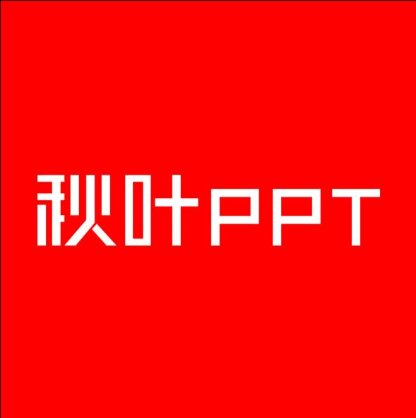 武汉幻方科技有限公司