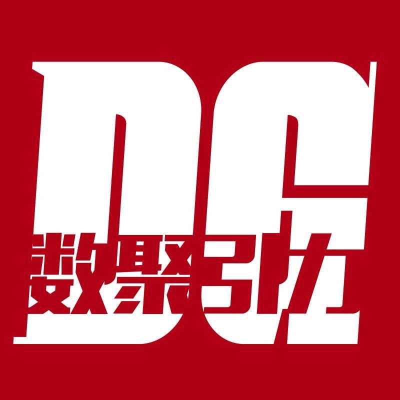 广州数聚引力传媒广告有限公司