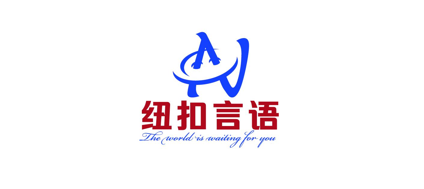北京纽扣快跑教育科技有限公司