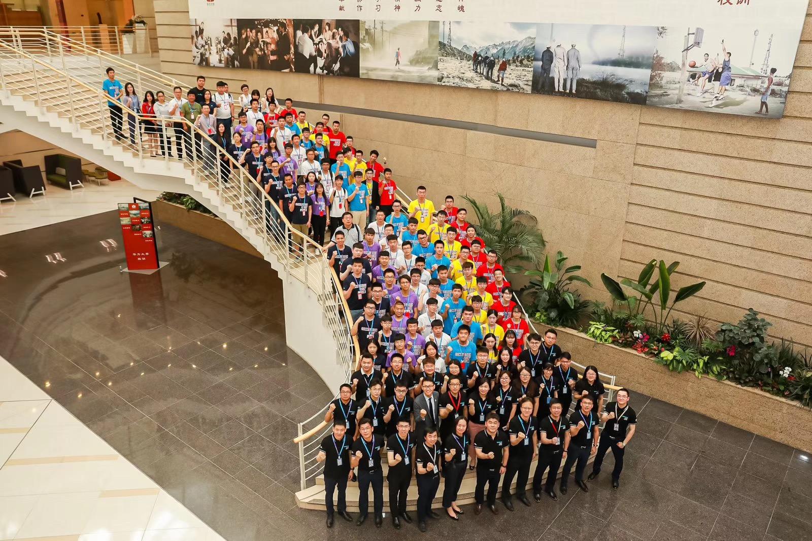 2019大学生中国区华为ICT大赛决赛圆满落幕