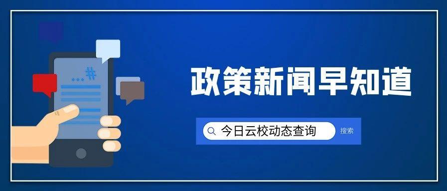 华为中国区政企培训与认证部领导莅临智汇云校参观指导