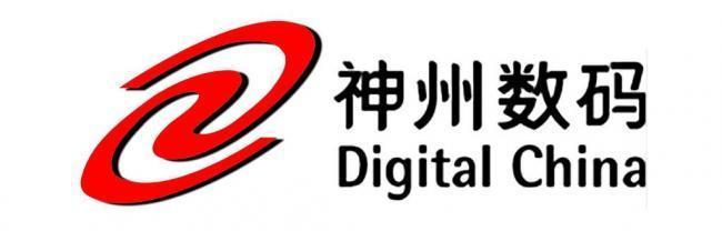 神州数码(中国)有限公司招募-红帽的工程师
