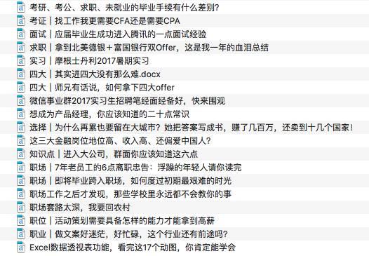 列表2.jpg