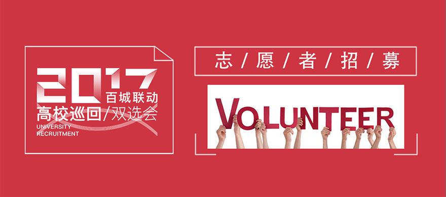 volunteer-880.jpg