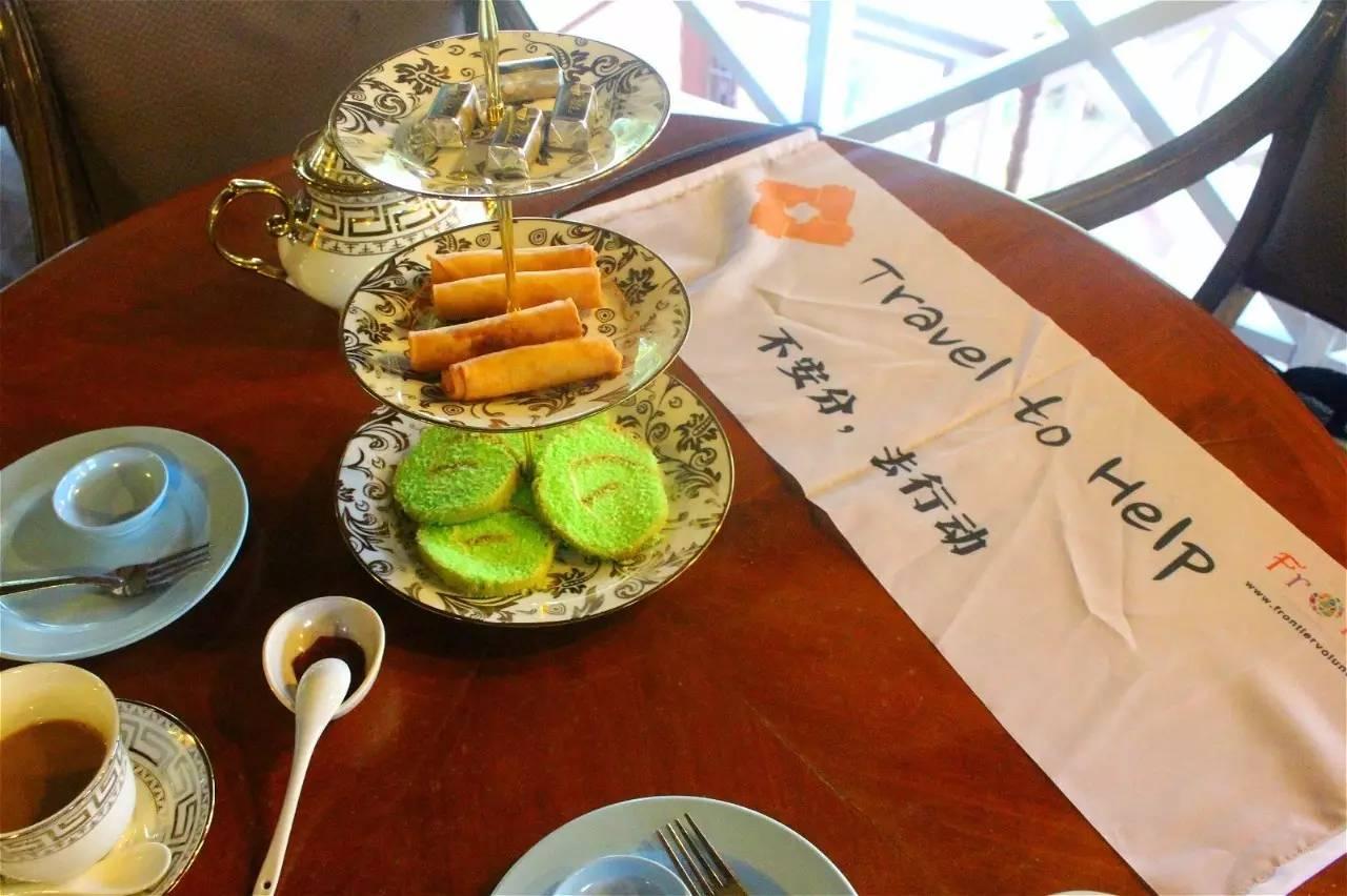 为客人准备英式下午茶