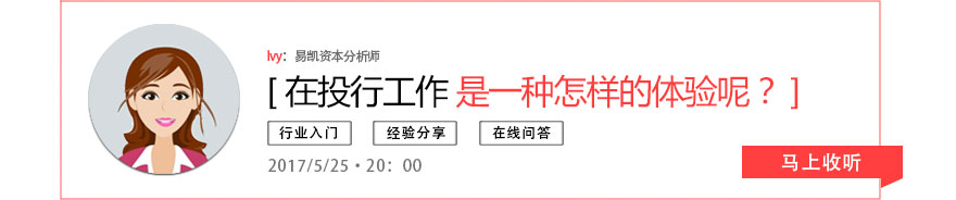 微客-课程切图_05.jpg