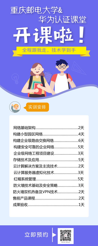 默认标题_营销长图_2018.10.25.png