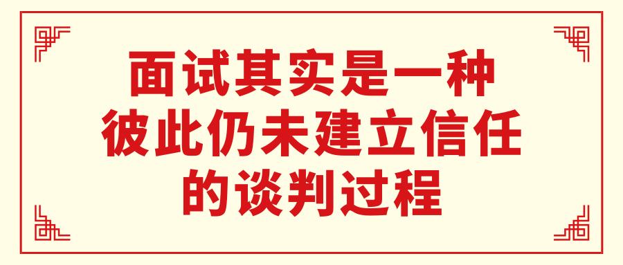 默认标题_新版公众号首图_2018.10.29.png