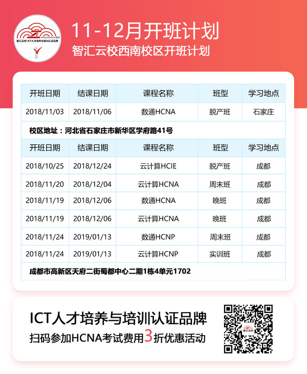 西南_gaitubao_com_600x731.jpg