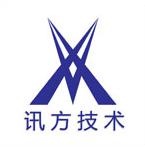 深圳市讯方技术股份有限公司