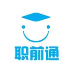 深圳市职前通教育有限责任公司