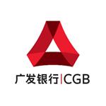 广发银行股份有限公司