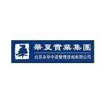 北京永华中道管理咨询有限公司