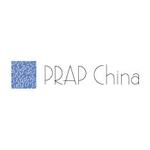北京普乐普公共关系顾问有限公司