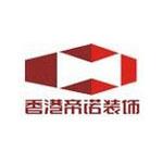 郑州帝诺装饰设计工程有限公司