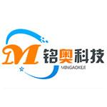 重庆铭奥网络科技有限公司